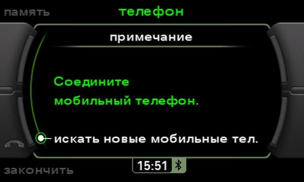 AutoGrape.ru