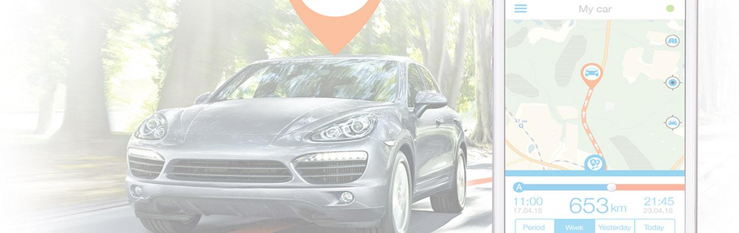 <p>Системы автомобильной охраны и слежения, автозапуск, GPS и GSM трекинг</p>