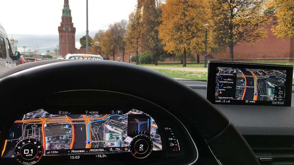 приборная led панель Audi