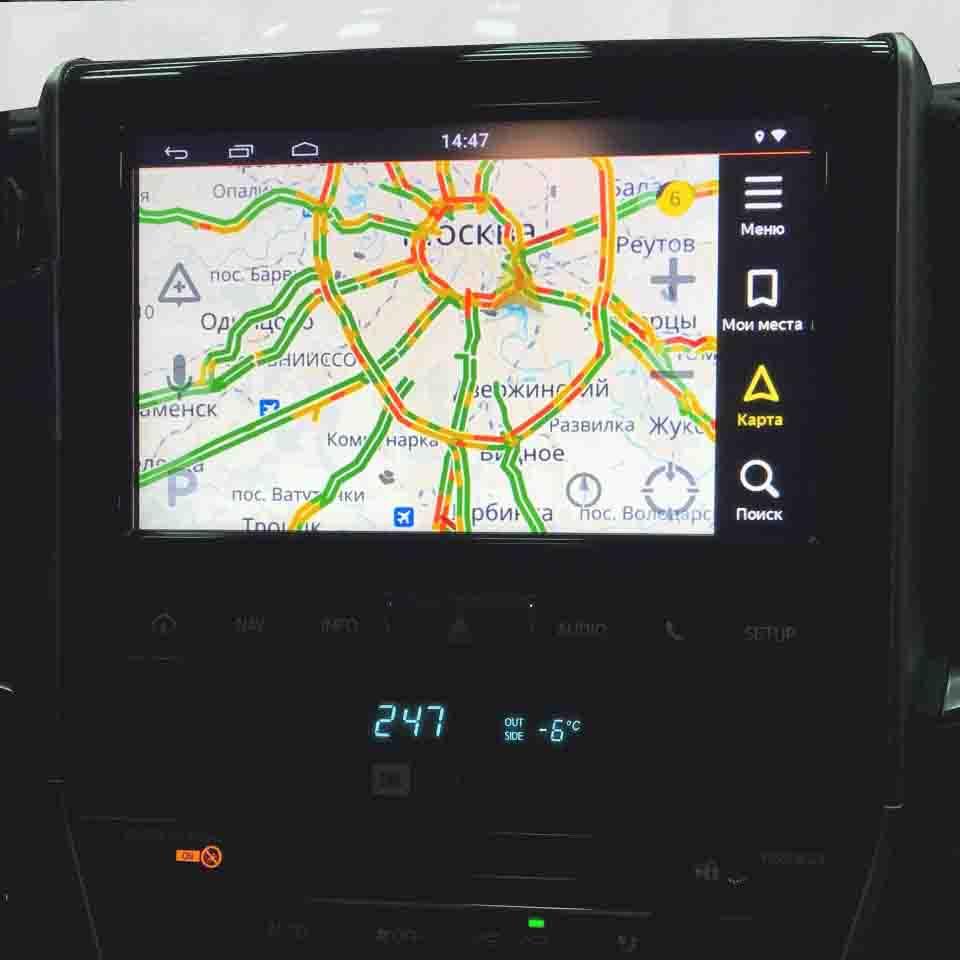 Навигация на Крузер 200