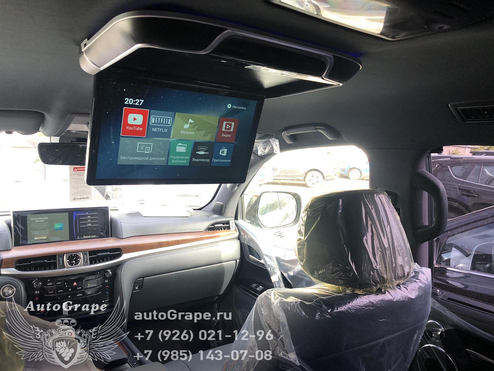 Потолочный монитор