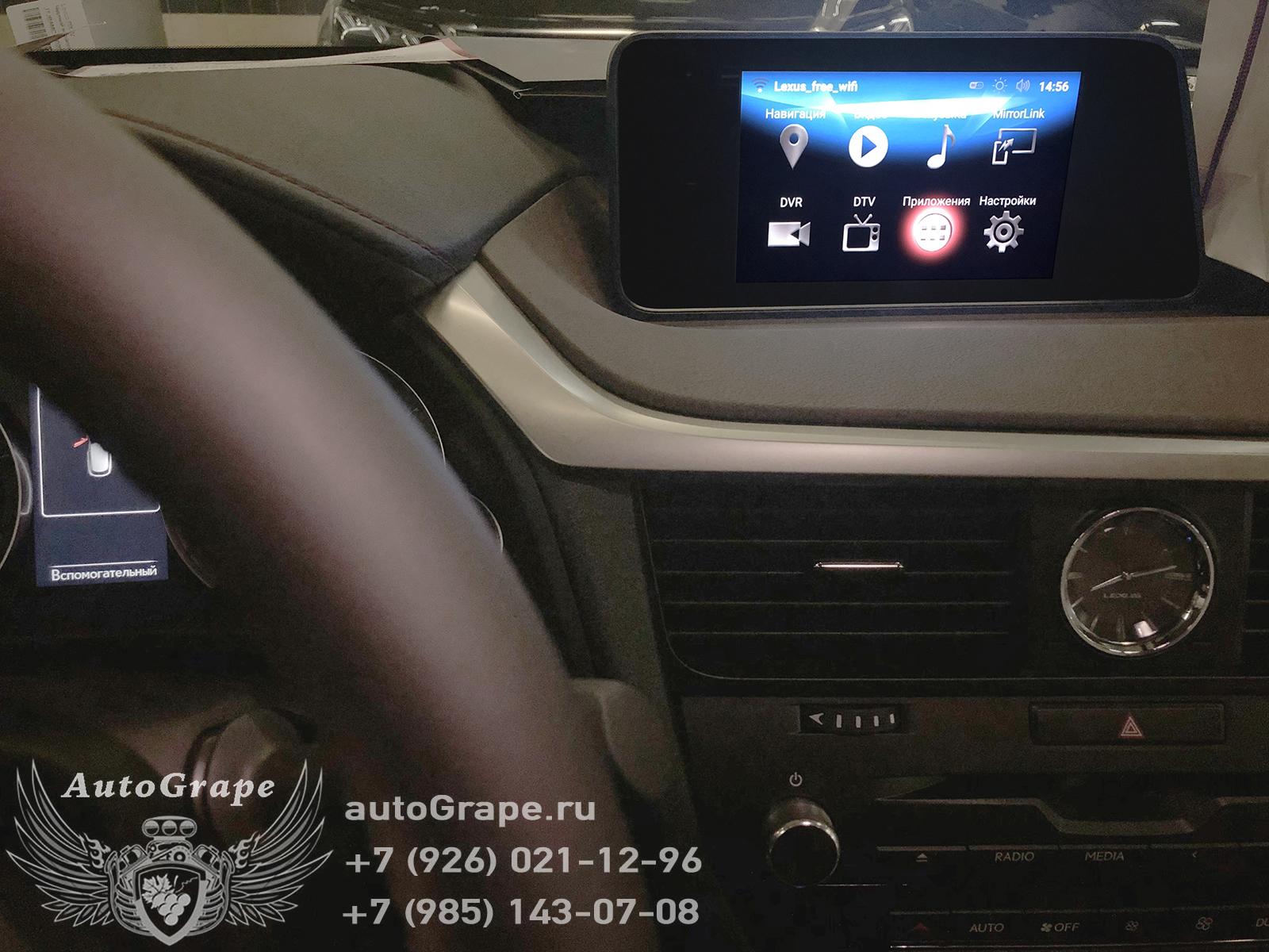 НАвигация android Lexus NX