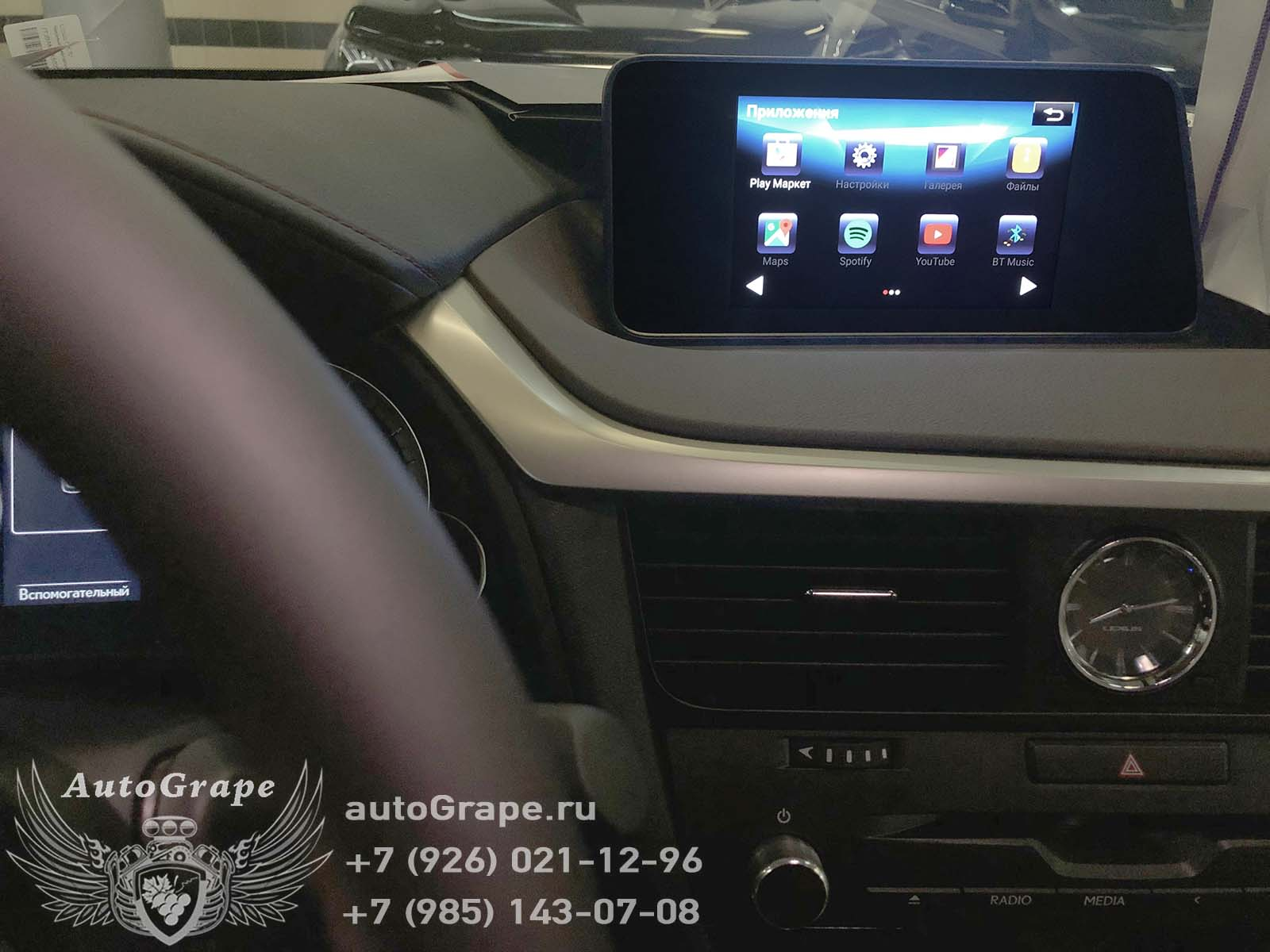 НАвигация Lexus NX
