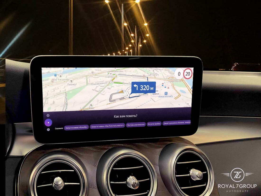 замена мультимедиа автомобиля навигация