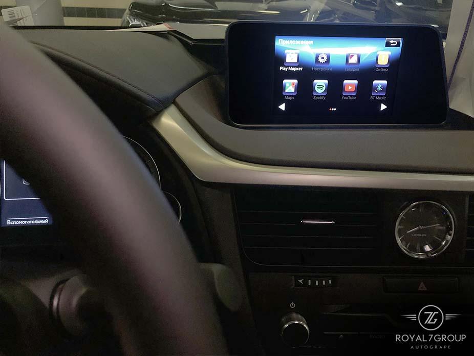замена мультимедиа автомобиля Lexus NX